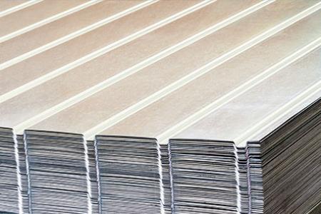 aluminium-revetements-eric-paquette.png